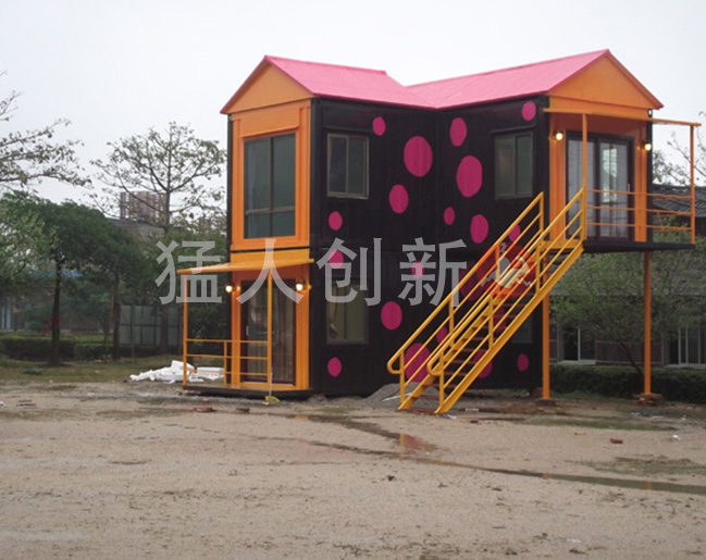集装箱别墅
