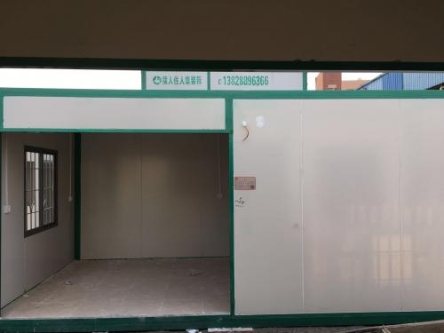 集装箱店铺