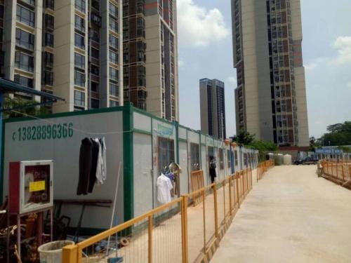 珠海集装箱宿舍